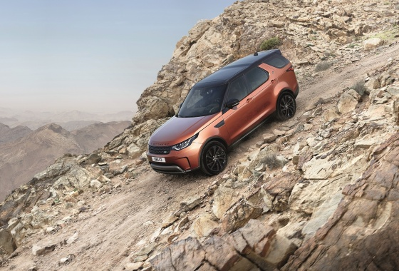 Land Rover's fifth-gen Discovery shown to the world