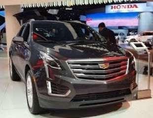 2017 Cadillac XT5 Preview at CIAS